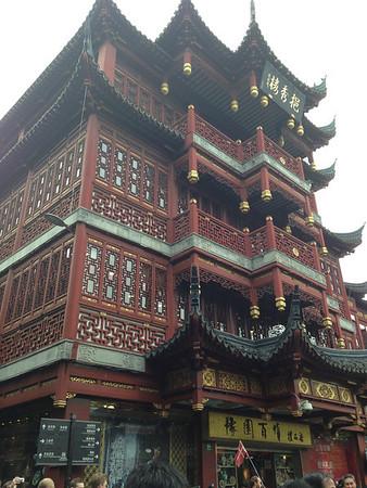 China (Upper School)