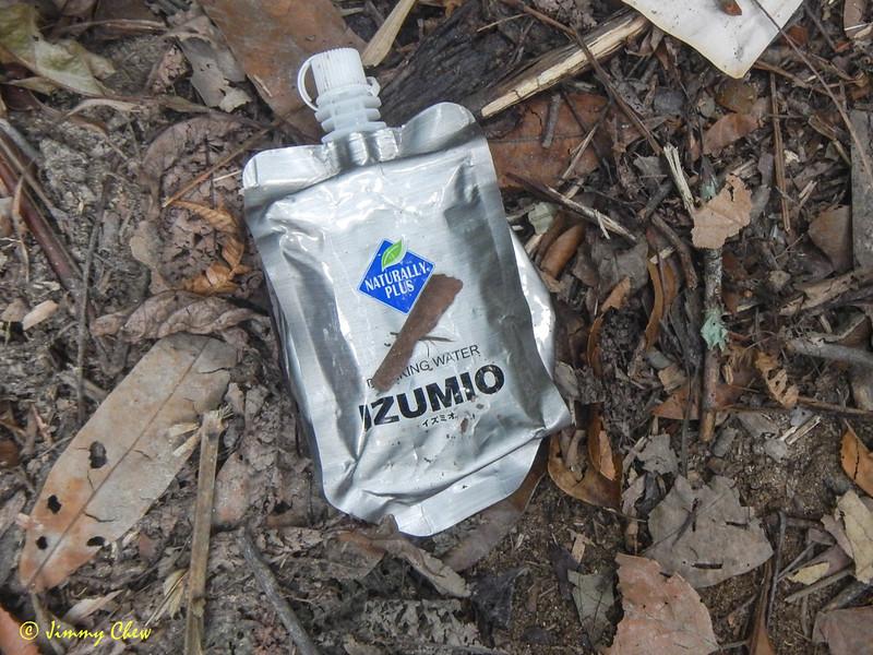 """Izumio """"hydrogen water"""""""