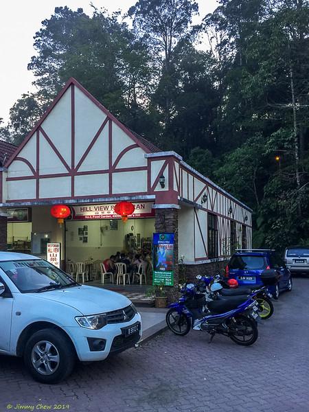 Hill View Restoran.