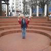 Pioneer Square!