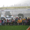 30 minutes later just in time for the start of the kids race the heavens opened up again!