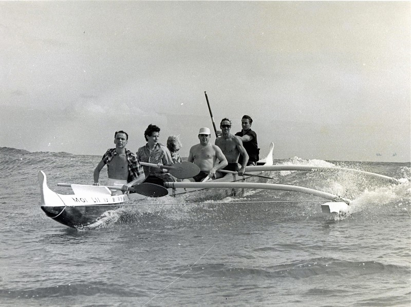 Outrigger Canoe Club Guests