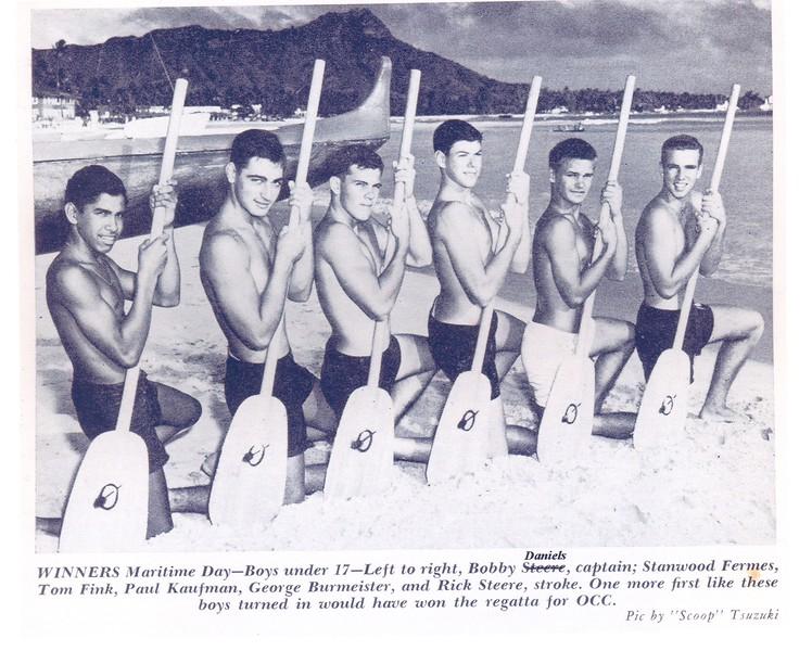 1953 Maritime Day Regatta