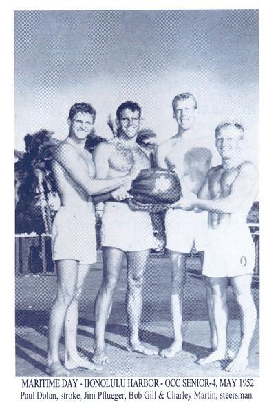 1952 Maritime Day Regatta