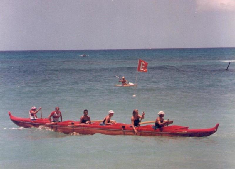 1985 Dad Center Long Distance Race