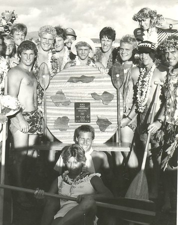 33rd Annual HCRA State Championships 8-3-1985