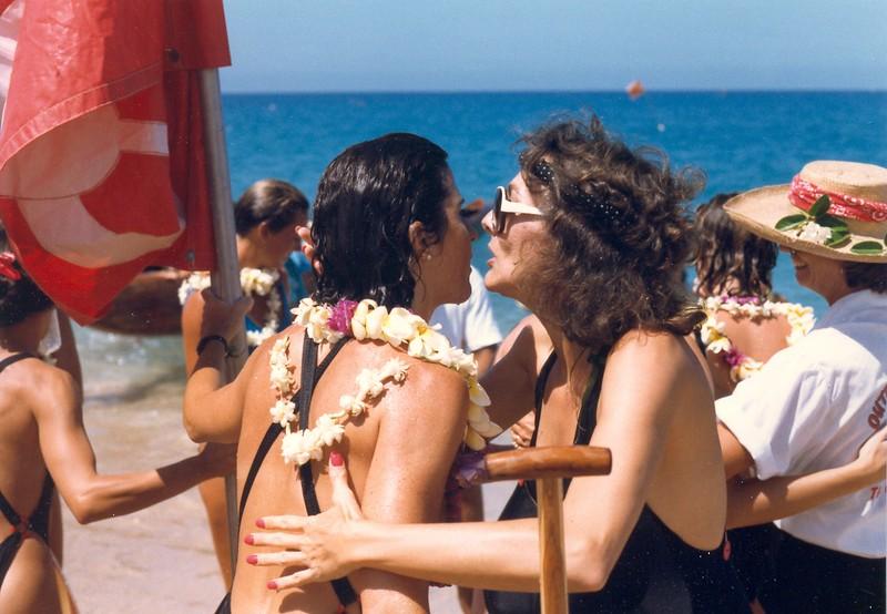 1985 Leeward Regatta