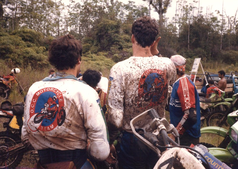 1985 Mauna Kea 200