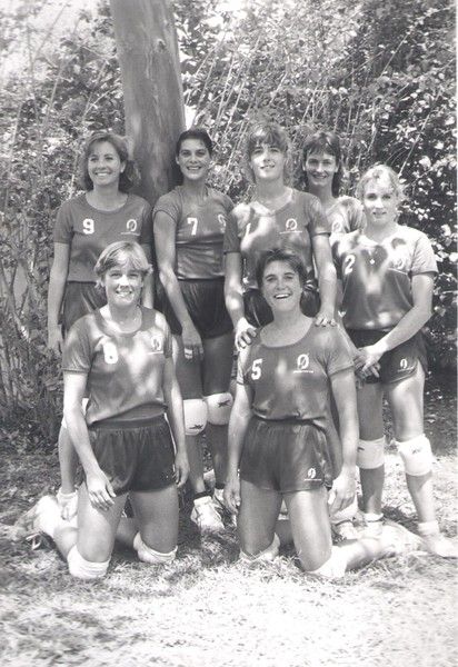 1985 Haili Volleyball Tournament