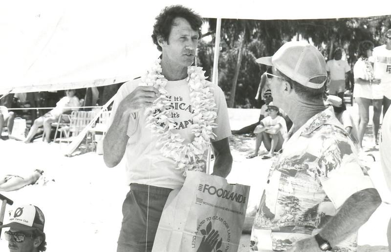 1985 Waimanalo Regatta