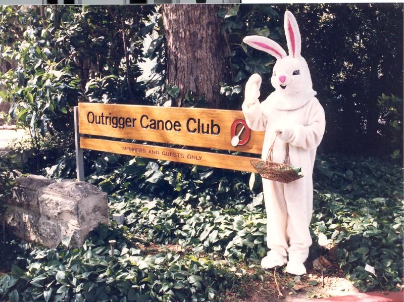 1986 Easter Sunday Brunch
