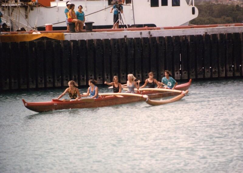 1986 Kaupiko Regatta