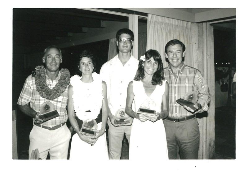 1987 OCC Running Party 7-1-1987