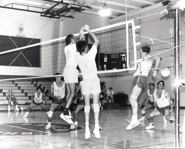 1987 USAV Regional Championships