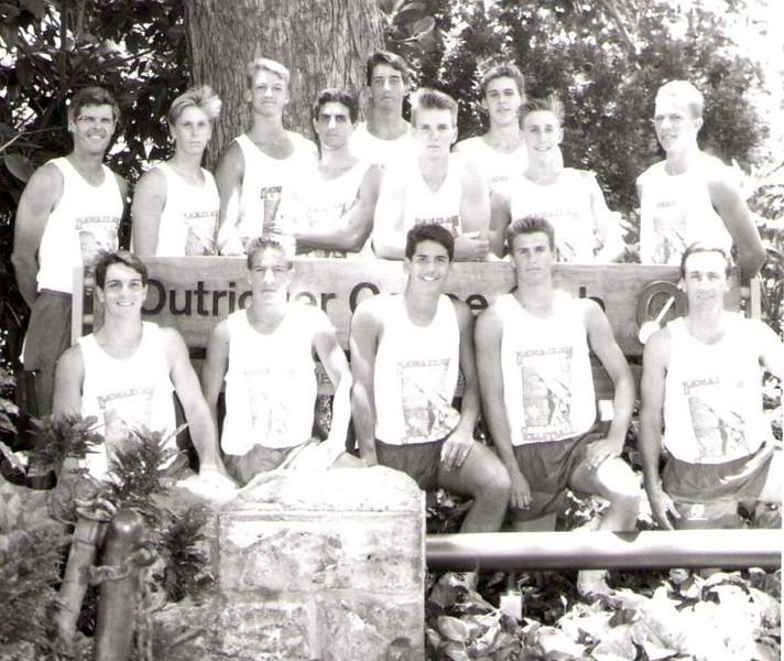 1988 USAV Junior Olympics