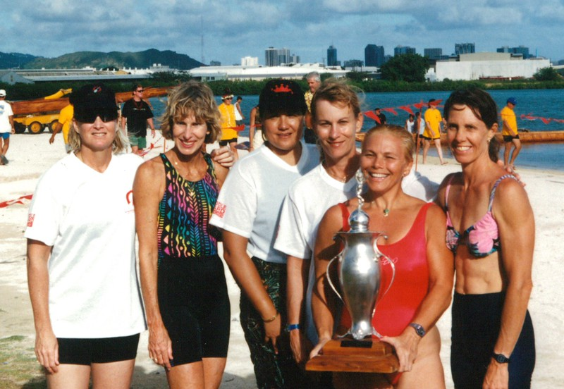 1994 Healani Perpetual Trophy