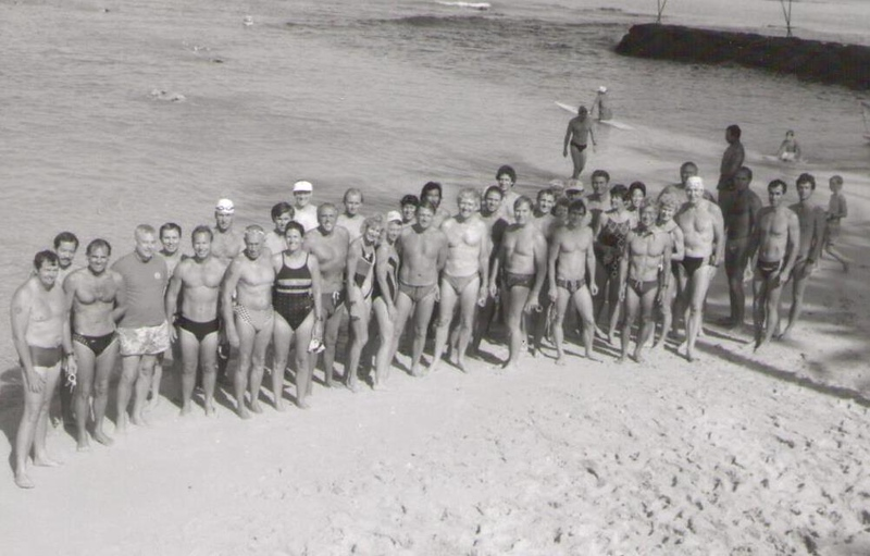 1991 OCC Invitational Swim