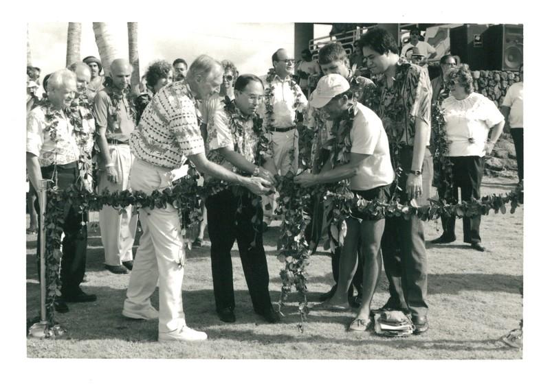 1992 HCRA State Championships