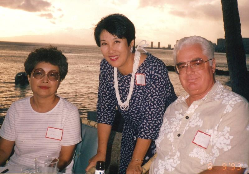 1993 Duke Kahanamoku's 103 Birthday Party
