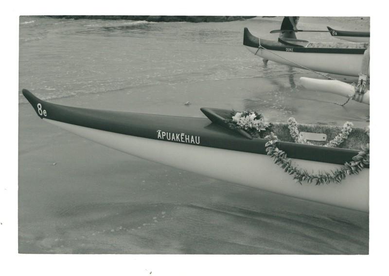 1993 'Apuakehau Blessing