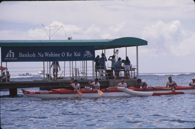 1995 Na Wahine O Ke Kai