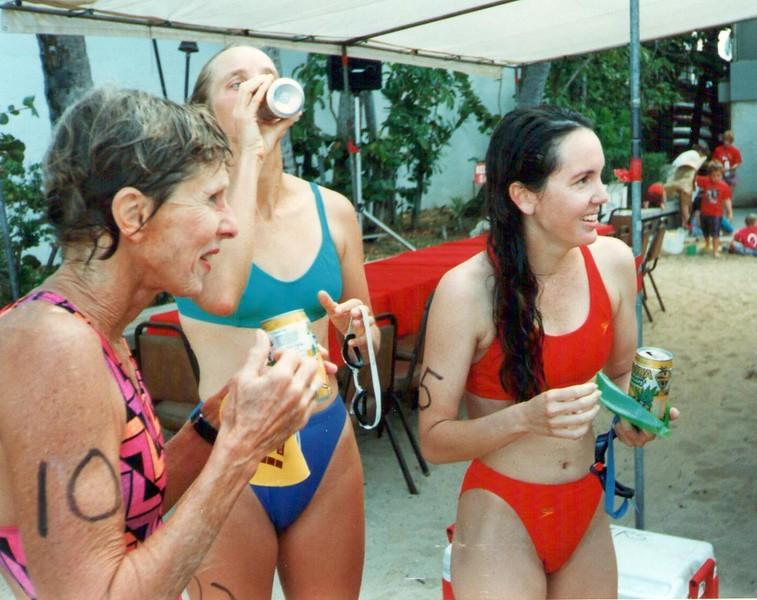 1995 OCC Invitational Swim