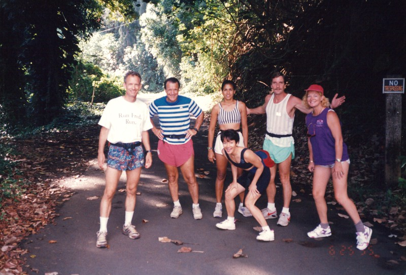 1995 Trail Runners