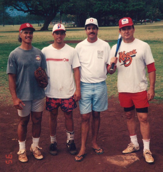 1995 OCC Softball Staff