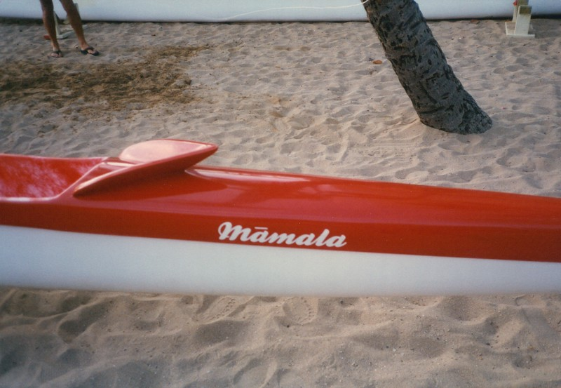 1997 Mamala Canoe Blessing