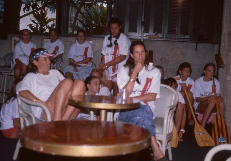 1998 Macfarlane Regatta