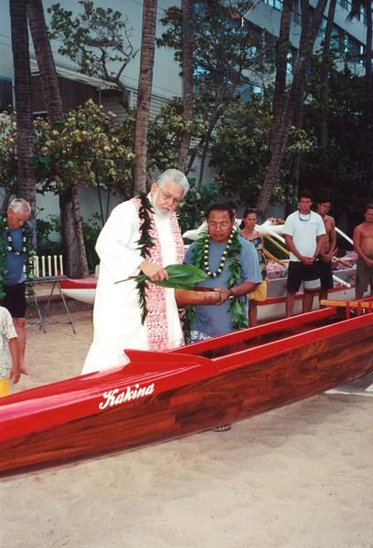 2001 Kakina Blessing