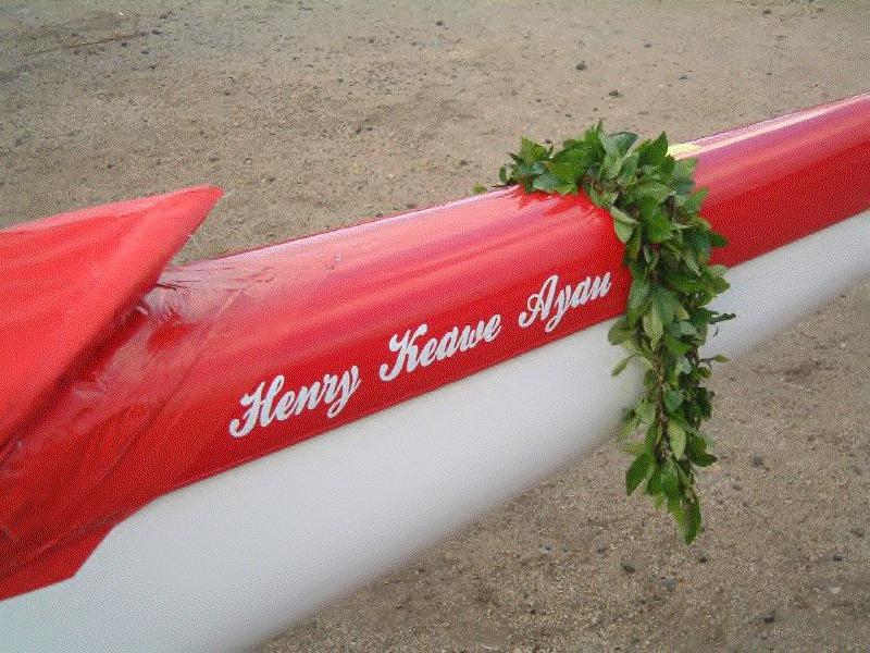 2002 Henry Keawe Ayau Canoe Blessing