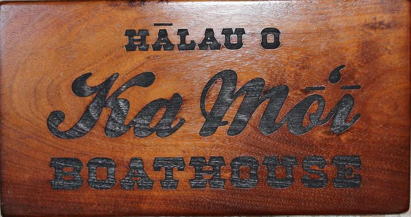 2002 Ka Mo'i Boathouse
