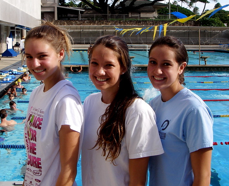 2006 Swimmers and Scholars