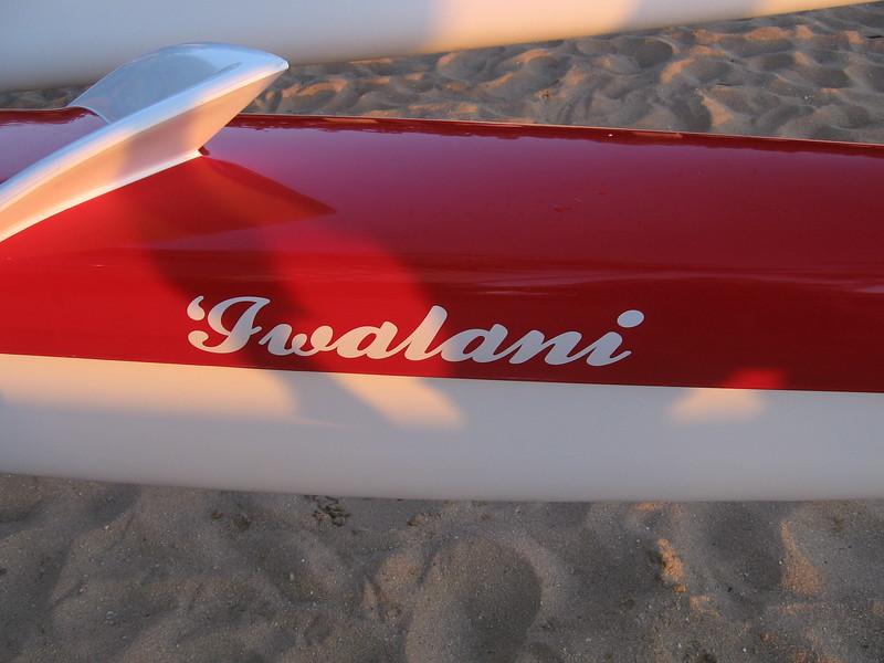 2006 Canoe Blessing 'Iwalani and Kekio