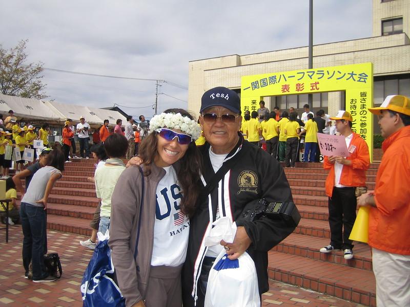 2007 Ichinoseki International Half Marathon