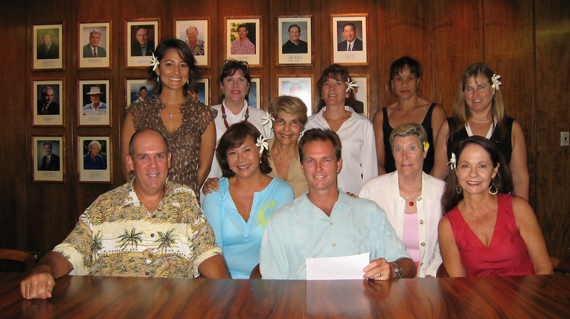 2007 Entertainment and Centennial Committee