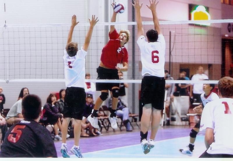 2007 USAV Junior National Championships