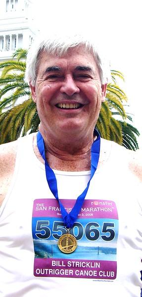 2008 San Francisco Marathon 5K