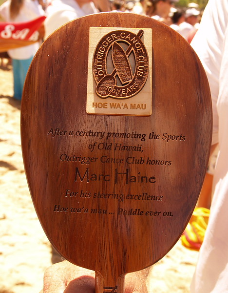 2008 Macfarlane Regatta