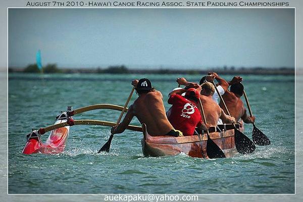 2010 HCRA State Championships