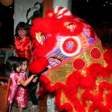 2010 Chinese New Year Buffet