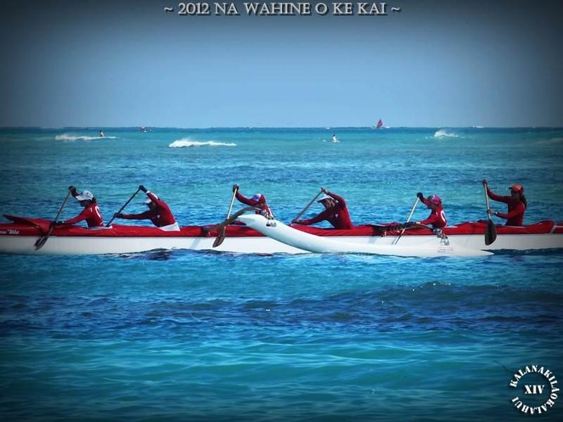 2012 Na Wahine O Ke Kai