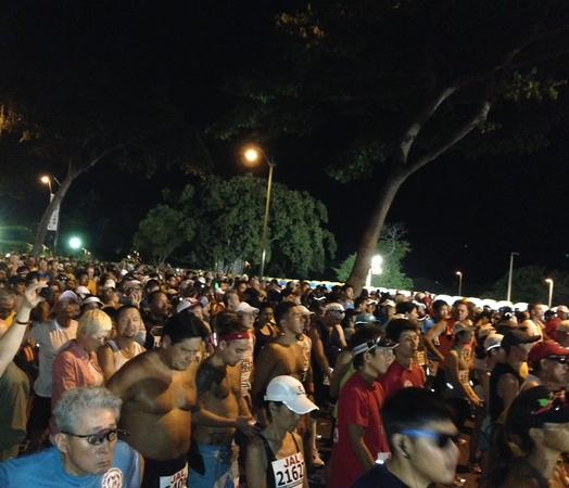2013 Honolulu Marathon