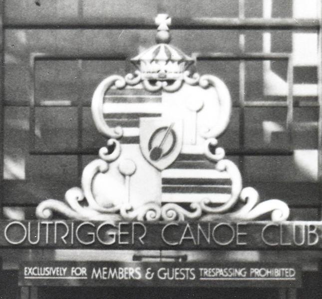 2014 Historic OCC Logos