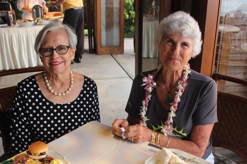 2016 Aloha Party