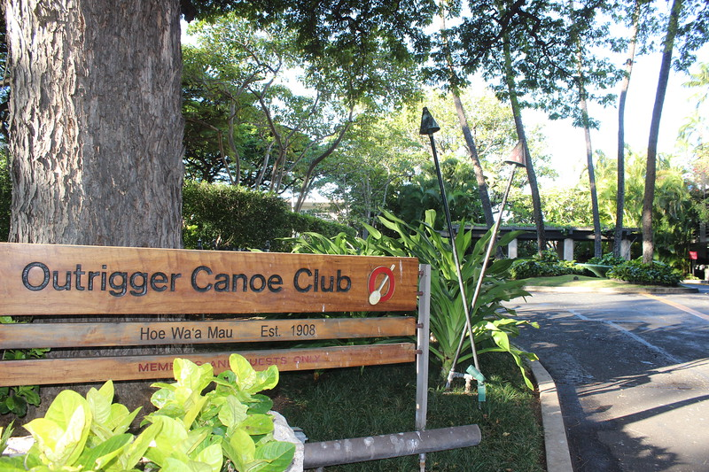 2017 Outrigger Canoe Club Entry Sign