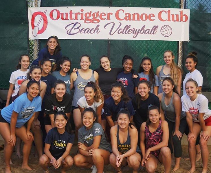 2017 Outrigger Beach Volleyball Team