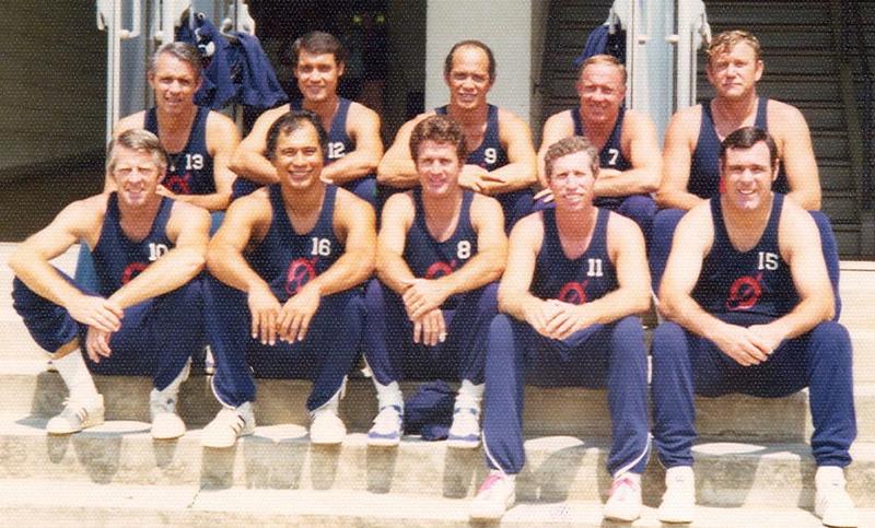 1973 U.S. National Volleyball Championships