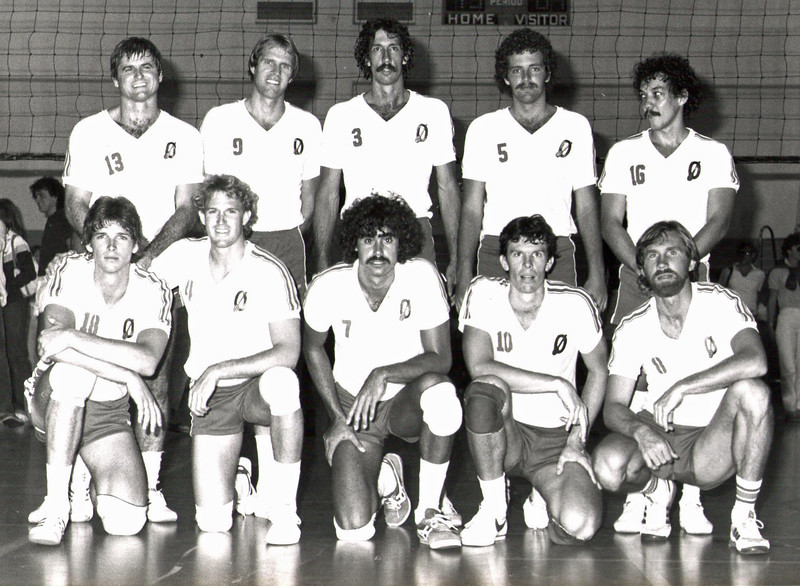 1981 USAV National Championships